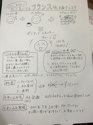 Image1_3