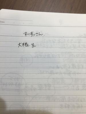 Syoku_2