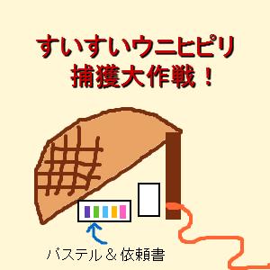 Cocolog_oekaki_2012_02_26_00_39