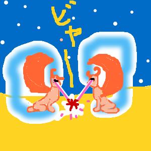 Cocolog_oekaki_2012_03_21_21_50