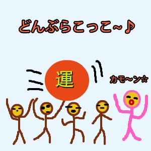 Cocolog_oekaki_2013_02_22_19_58